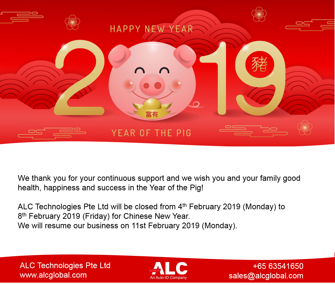 Happy Prosperous Pig New Year